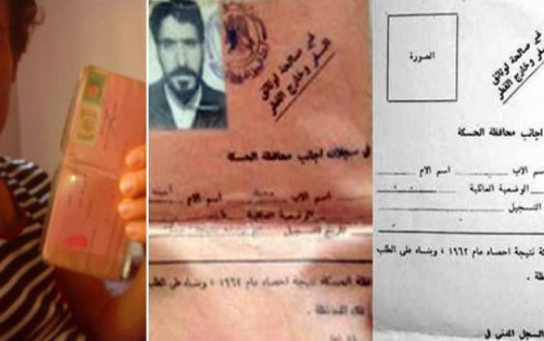 المجرّدون والمحرومون من الجنسيّة السوريّة منذ إحصاء 1962