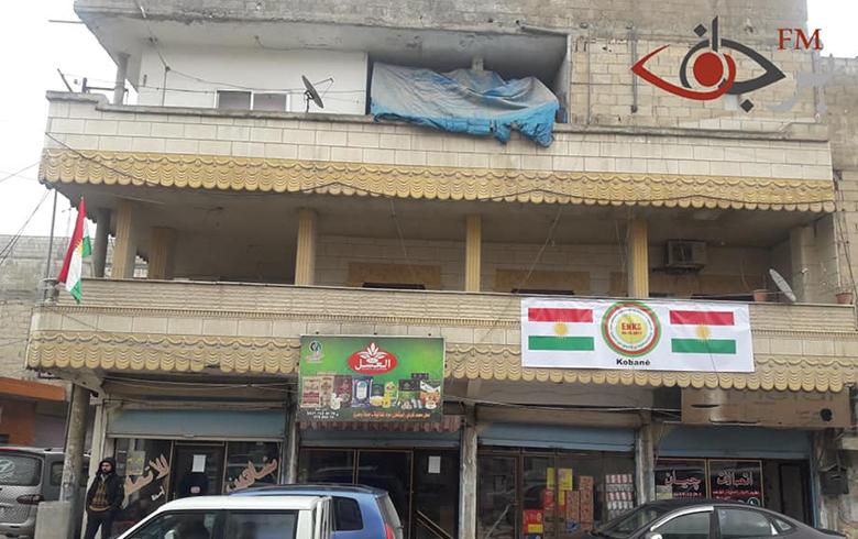 إعادة افتتاح مكتب المجلس الوطني الكردي في كوباني بعد اغلاقه لثلاث سنوات