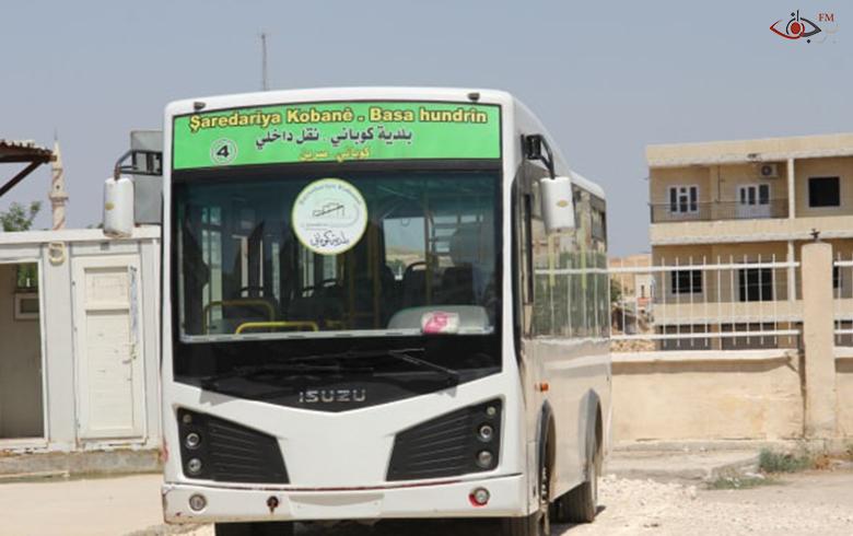 تفعيل شركات النقل الخارجي في كوباني