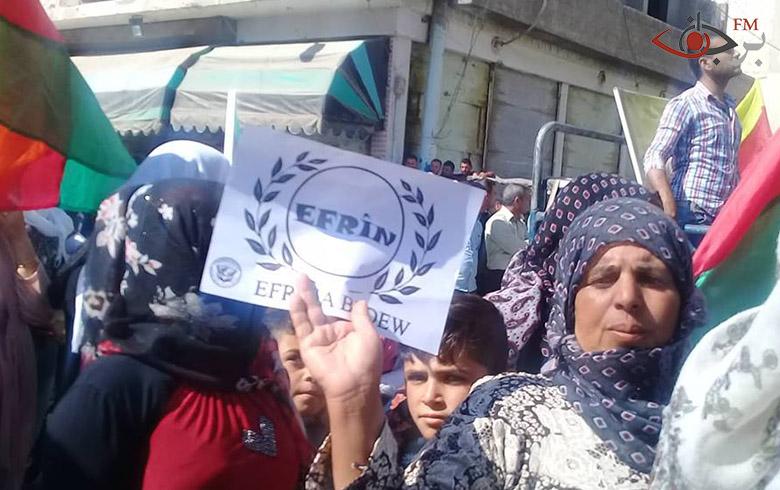 مسيرة حاشدة تنطلق في كوباني دعماً لعفرين وتنديداً للتدخل التركي