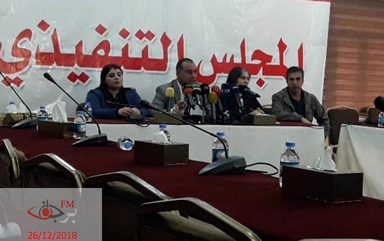 الإدارة الذاتية في شمال سوريا تعقد مؤتمر صحفي لنقاش التطورات الأخيرة