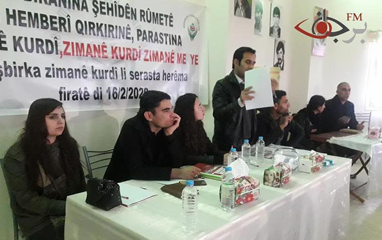 تنظيم مسابقة في اللغة الكردية وتخصيص جوائز للفائزين