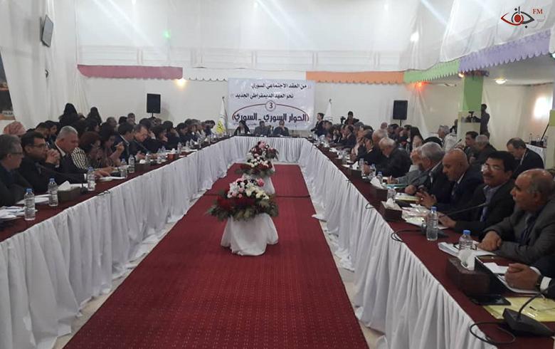 البيان الختامي لملتقى الحوار السوري-السوري الثالث