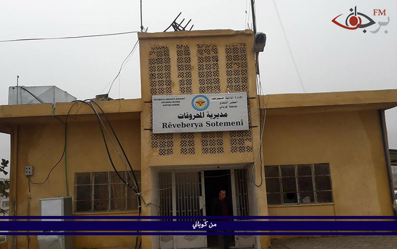 بعض من العوائل في كوباني: نراجع المديريات ولم نستلم المازوت بعد..