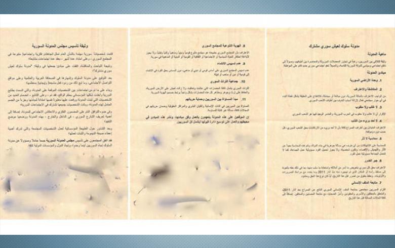 «الشرق الأوسط» تنشر أسرار الحوار السني - العلوي السوري في برلين