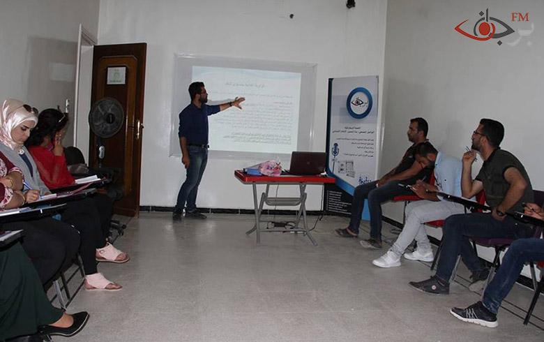 استمرار ورشة التدريب الإعلامي في مؤسسة برجاف