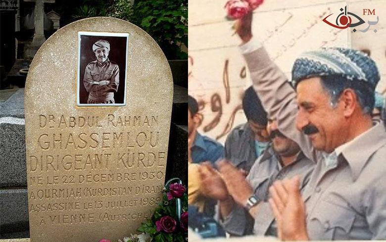 ذكرى الإغتيال الغادر من قبل الإيرانيين الدكتور عبد الرحمن قاسلمو ..