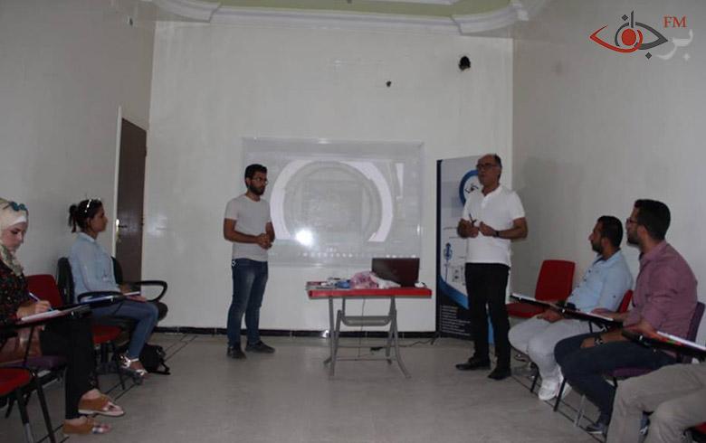 مؤسسة برجاف تنهي ورشتها التدريبية التي نظمتها
