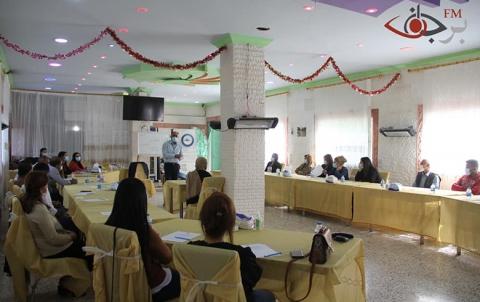 ابرز التحديات وكيفية المساهمة في التماسك والاندماج الاجتماعي محور رئيسي لختام جلسة برجاف