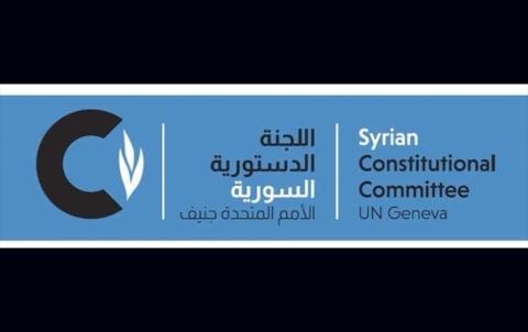 جولة محادثات جديدة لـ«الدستور السوري» اليوم