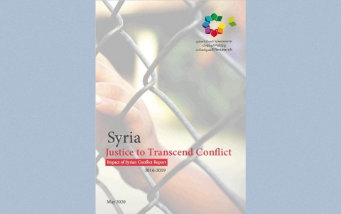 تقرير عن آثار النزاع المسلح في سوريا واقتراح مقاربات بديلة لتجاوز النزاع