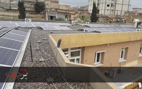 توليد الكهرباء من الطاقة الشمسية في مشفى التوليد