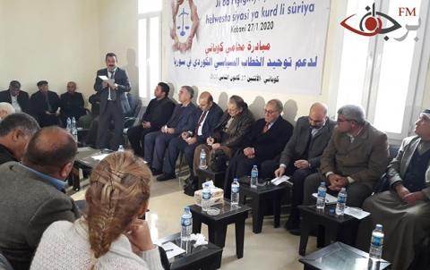 محامو كوباني يطلقون مبادرة لتوحيد الخطاب السياسي الكردي